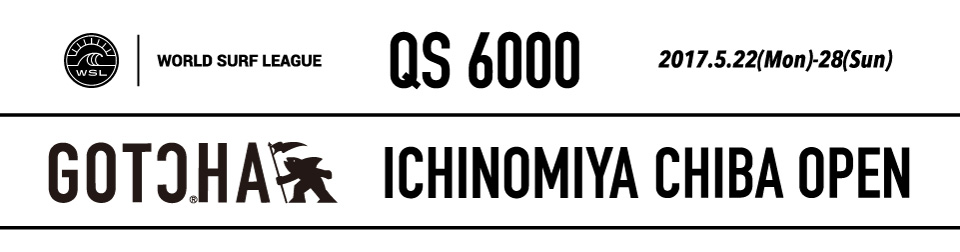 QS 6000 GOTCHA ICHINOMIYA CHIBA OPEN 2017